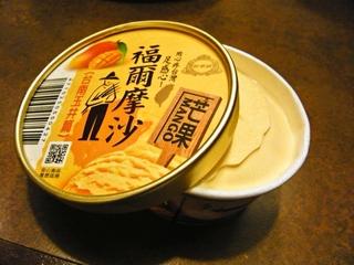 foodpic3368039.jpg