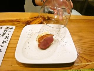 foodpic4363303.jpg