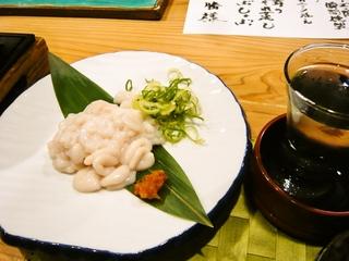 foodpic4363306.jpg