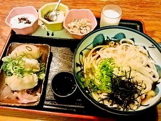 foodpic5200382.jpg